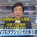 av출연강요한 AV대형회사 마크그룹 임원진 긴급체포!