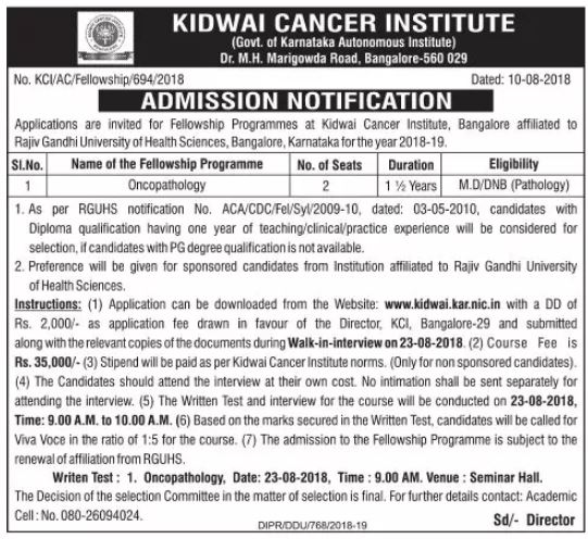 After 10th Std    : Kidwai Memorial Institute of Oncology