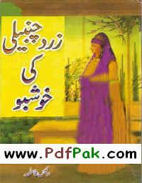 Zard Chanbeli Ki Khushbu