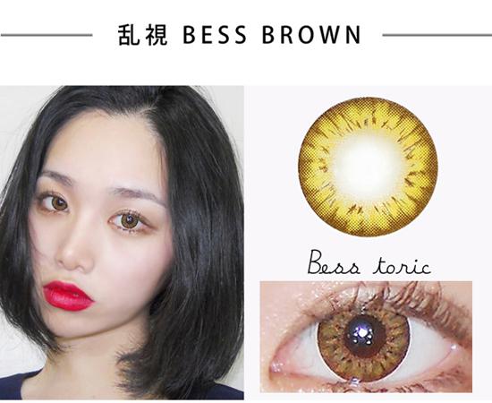 Bess (A133) Brown toric