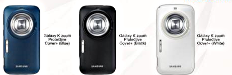 Samsung Galaxy K Zoom Price In Pakistab