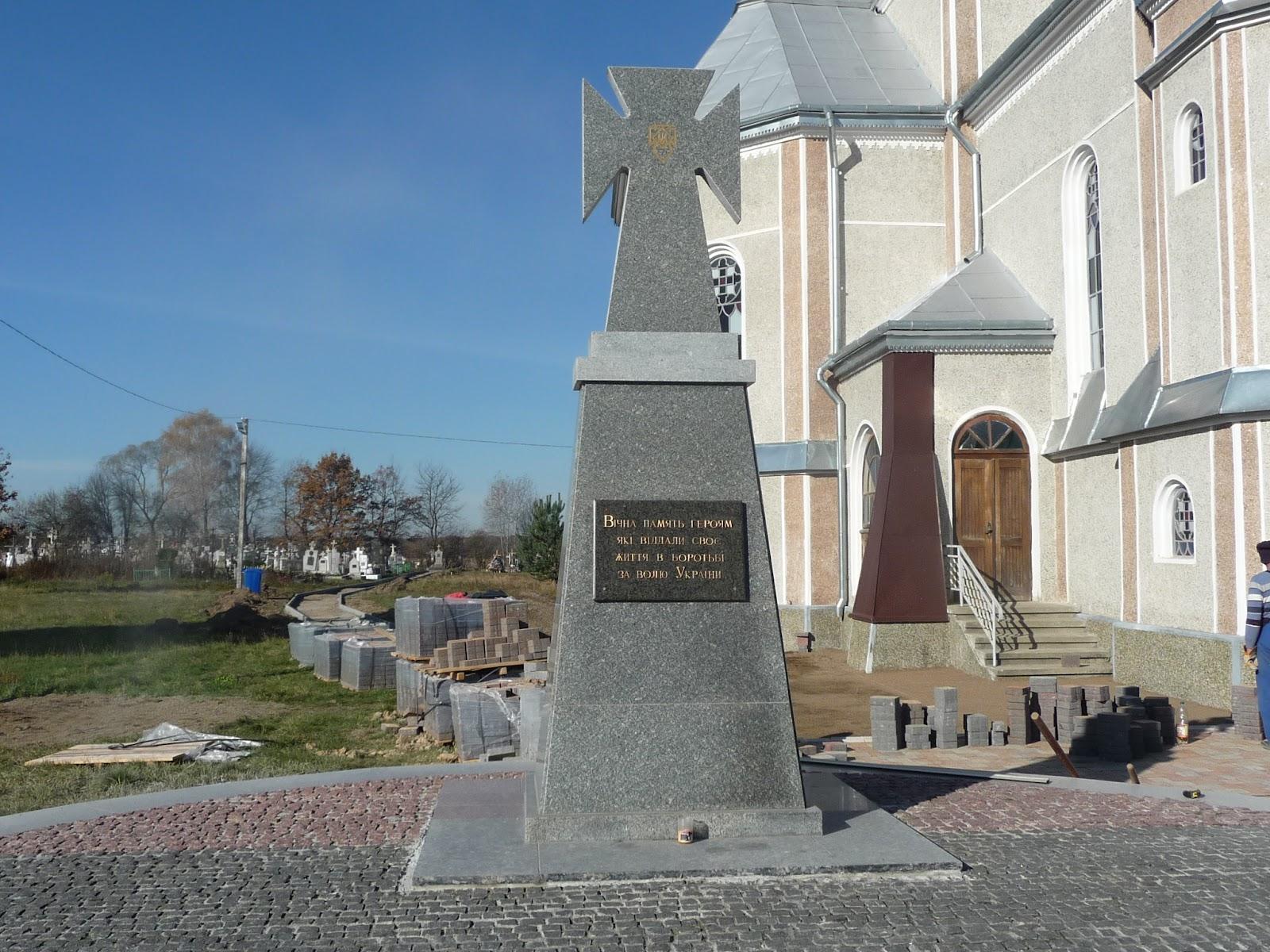 Добровляны. Памятник Борцам за волю Украины