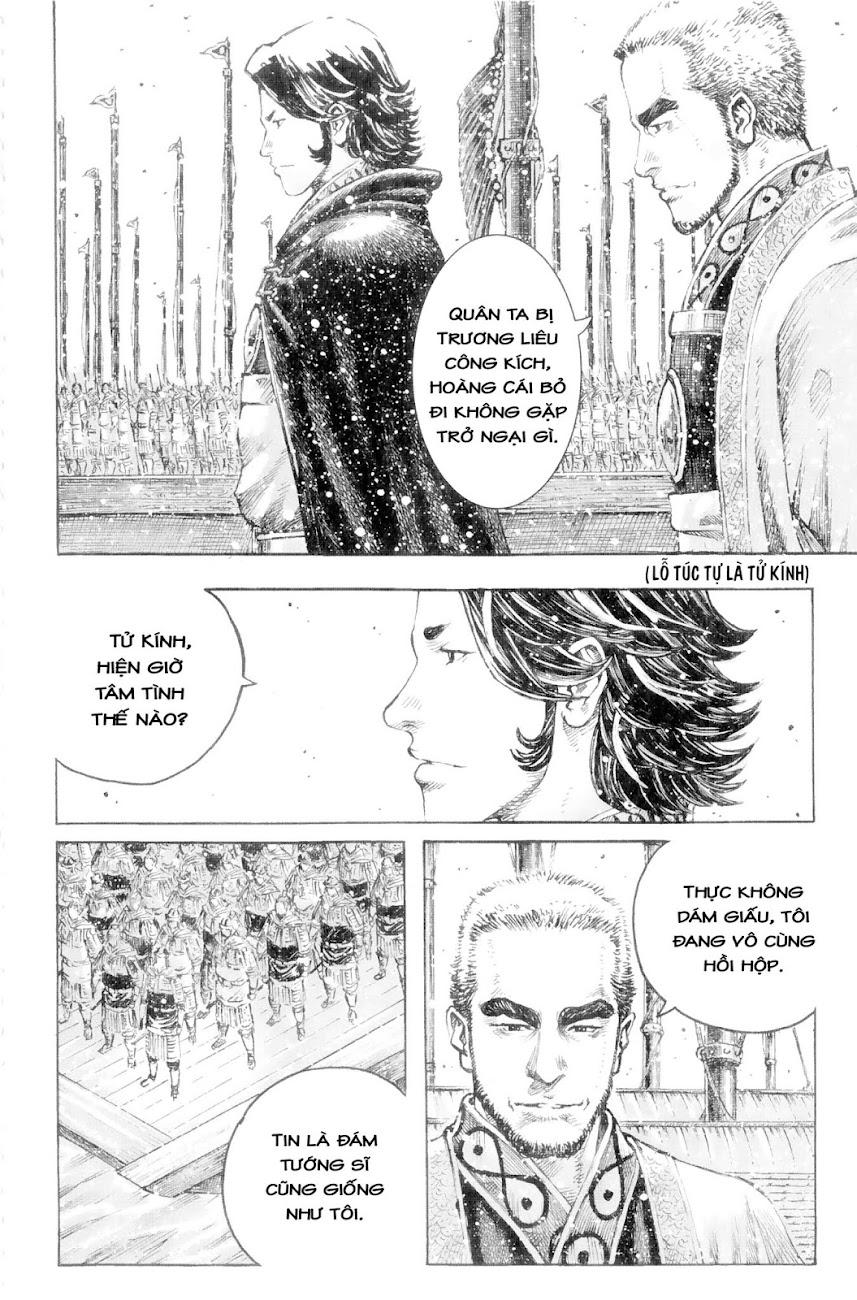 Hỏa phụng liêu nguyên Chương 411: Sơn hậu hữu sơn [Remake] trang 4