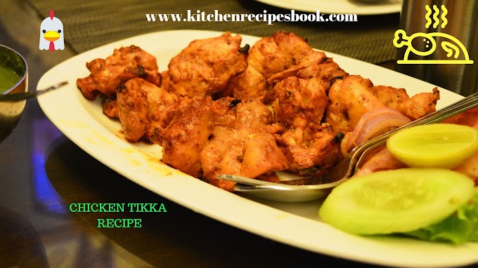 Chicken Tikka Recipe | Making Homemade Chicken Tikka In Microwave oven |