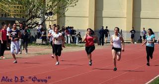 Σχολικοί αγώνες  μαθητές γυμνασίων στο Στάδιο Παραλίας
