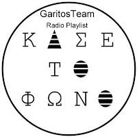 http://www.kasetophono.com/