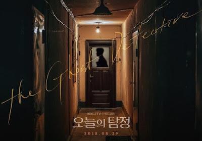 Biodata Terbaru Pemain Drama The Ghost Detective2