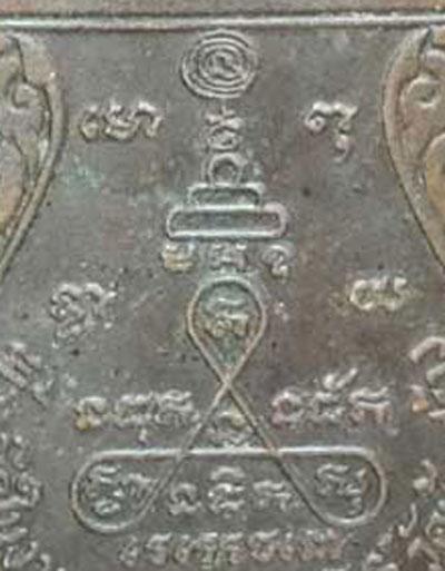 プラクルアンの記号の一例