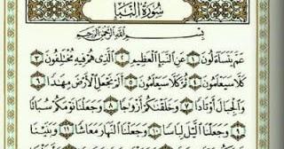 Download Murottal Juz Amma Dan Terjemahan Mp3 Data Islami