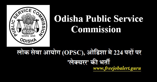 OPSC Admit Card Download