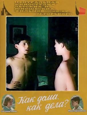 Как дома, как дела? / სახლში, როგორ ხარ? / Kak doma, kak dela? 1987.