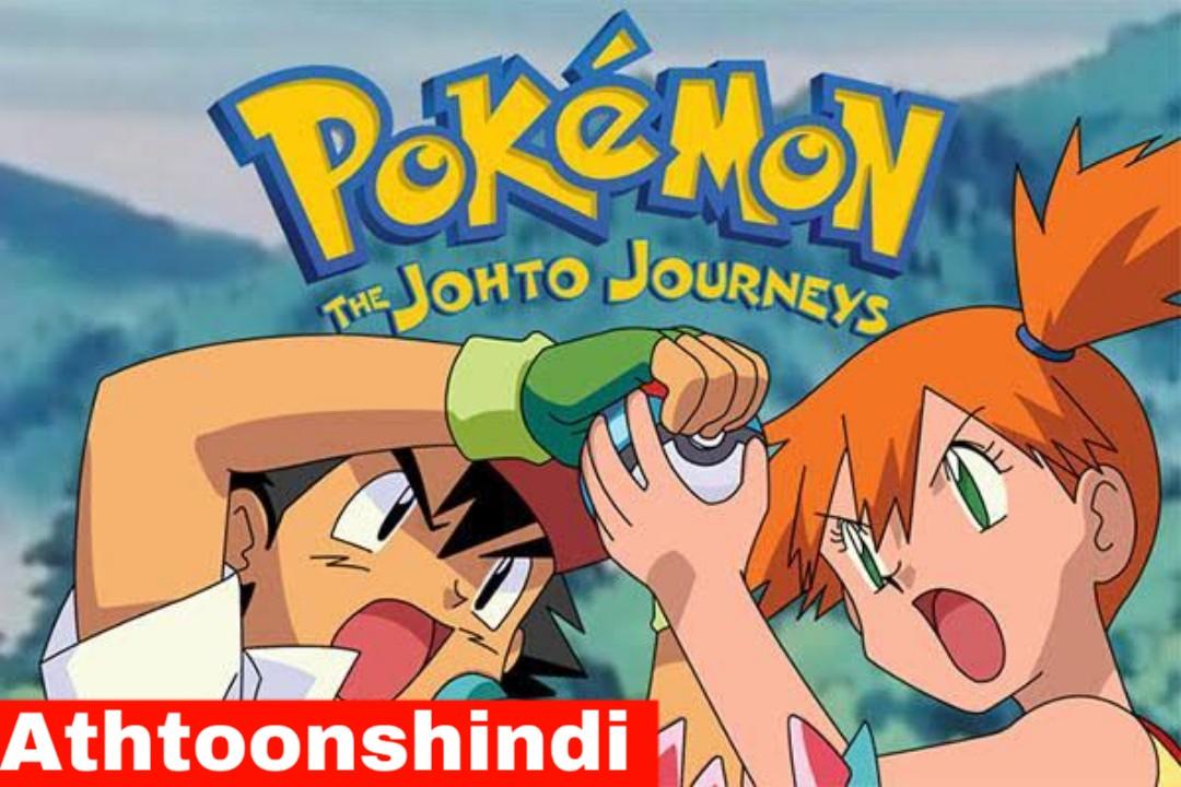 Pokemon johto league in hindi ash vs gary