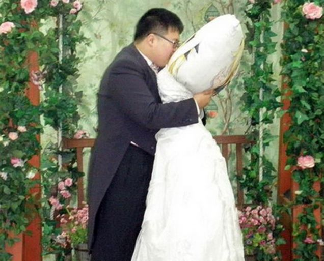 This South Korean Married A Pillow
