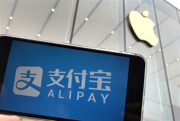 alipay-china-apple-store