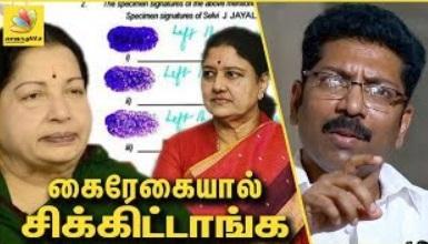 DMK doctor Saravanan doubts over Jayalalithaa's thumb impression