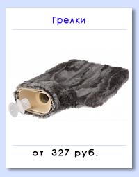 https://ad.admitad.com/g/tfmm6g3myo5c412d917362e5e91681/?ulp=http%3A%2F%2Fcookhouse.ru%2Fstore%2Fdrugoe%2F95257_grelka_1_75_l_seraya%2F