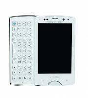 Διαγωνισμός με δώρο 2 κινητά τηλέφωνα Sony Ericsson Xperia  771c436e63c