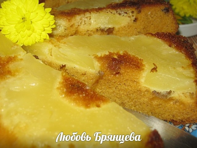 Татен с ананасами тарт