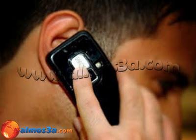 فتاة أتصلت بشاب لكى تتعرف عليه فجعلها تغلق تليفونها للأبد ! 57.jpg