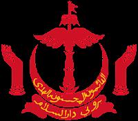 Lambang Brunei Darussalam