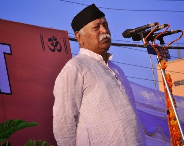 RSS: Equal stake to all-to safeguard our Motherland, says Mohan Bhagawat