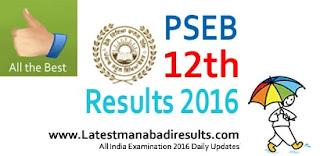 Punjab Board Class 12 Results 2016, PSEB 12th Result 2016, India Results 12th Class Punjab, PSEB 12th Board 2016 Result