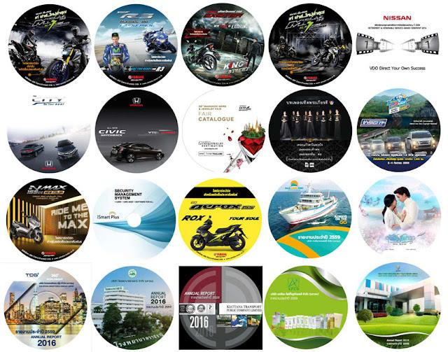 รับผลิต CD รายงานประจำปี, annual report, CD คู่มือแนะนำสินค้า, ซีดีเปิดตัวสินค้า, CD company profile,DVD คู่มือการสอน , CD แจกงานแต่งงาน, ซีดี บทสวดมนต์ แจกงานศพ , ซีดี แจกสถานีวิทยุ , ซีดี รถแห่ , ซีดี สปอตวิทยุ , ซีดี แจกสื่อมวลชน