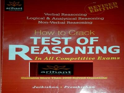 Arihant Reasoning Book
