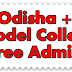 Odisha Model +3 e-Admission Datelines for 2016-17 by DHE Odisha