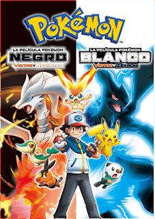 Pelicula Blanco y Negro