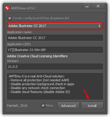 تحميل برنامج Adobe Illustrator CC 2018 مع crack التفعيل