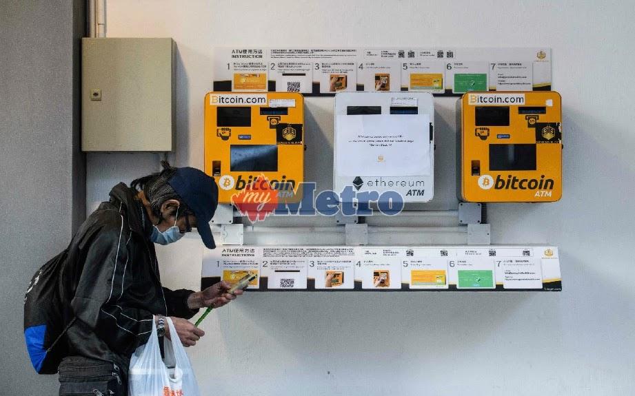 Bitcoin Haram Di Malaysia Atau Tidak? Ini Penjelasan Mufti, Jawatankuasa Fatwa..