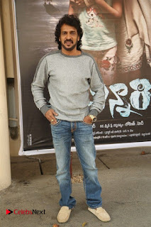 Upendra Priyanka Trivedi Chinnari Trailer Launch Pos  0052.jpg