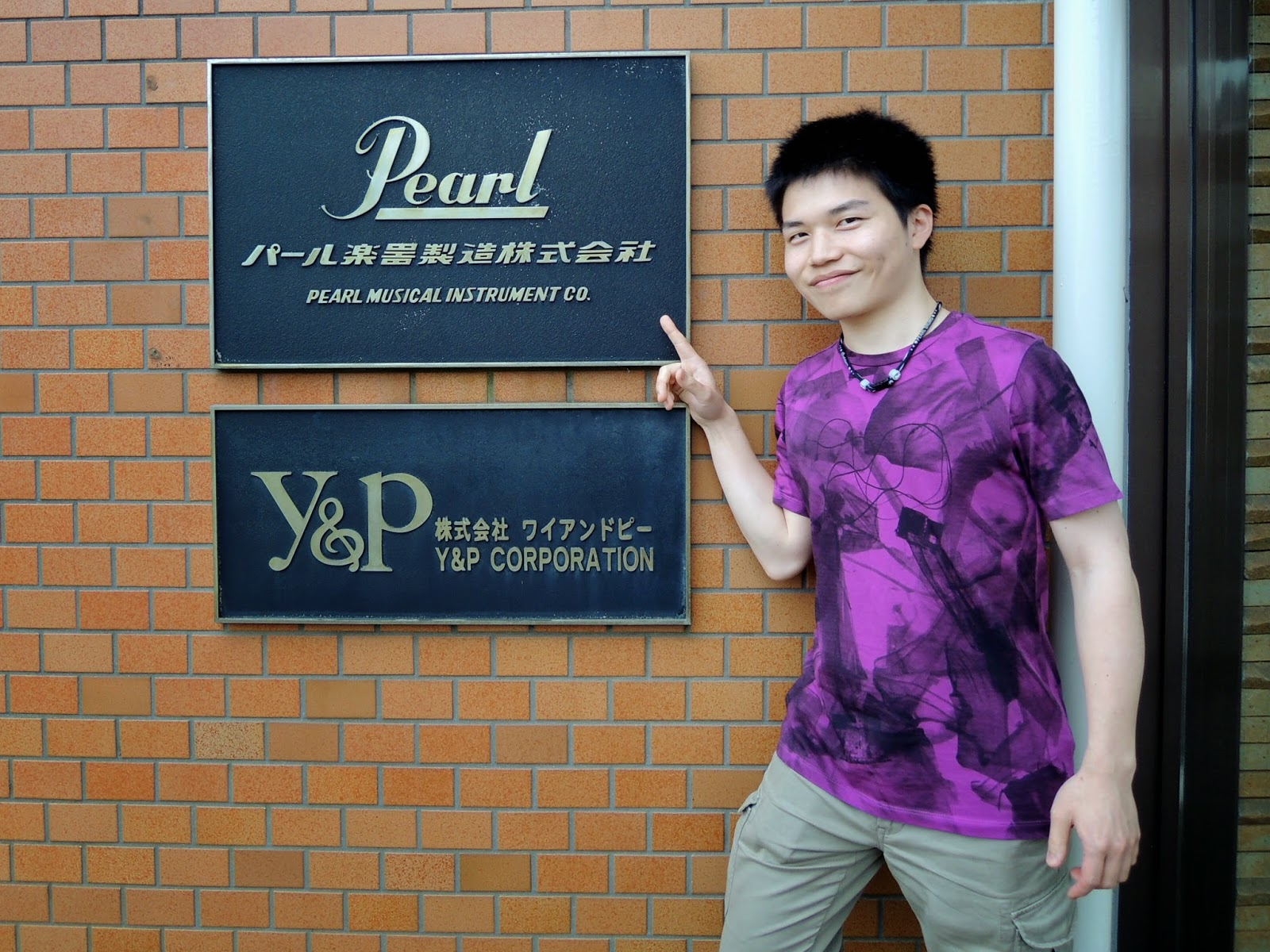Pearl Drums Headquarters (Chiba, Japan)