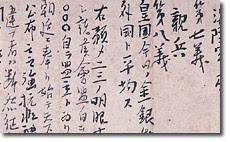 Senchu Hassaku