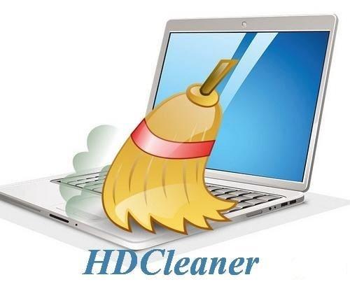 Resultado de imagen para HDCleaner