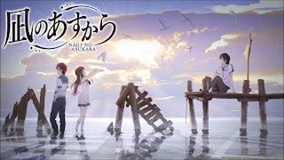 Nagi no Asukara [BD] Batch • Subtitle Indonesia