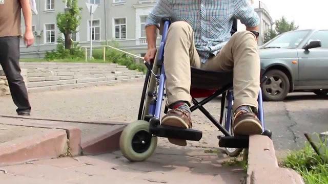 Издевательства над инвалидами
