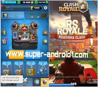 تحميل اخر اصدار من لعبة كلاش رويال Clash Royale مهكرة للاندرويد معدلة، تحميل اخر اصدار من لعبة كلاش رويال Clash Royale ، تحميل لعبة،  كلاش رويال،  اخر اصدار،  معدلة ، مهكرة، Download Clash Royale 2.4.3 APK + Hack MOD Unlimied Money APK For، Android