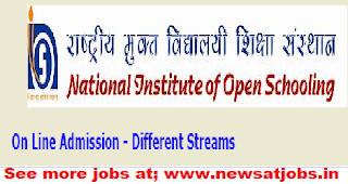 nios-up-Recruitment-2016