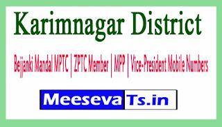 Bejjanki Mandal MPTC | ZPTC Member | MPP | Vice-President Mobile Numbers Karimnagar District in Telangana State