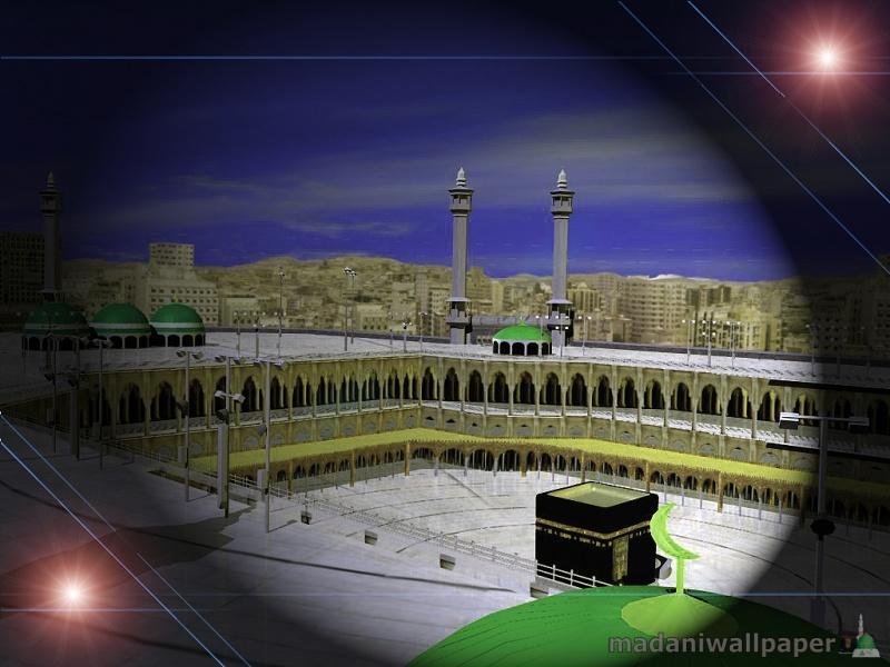 Islamic 3d Wallpapers Download Khana Kaba Wallpaper 3d Wallpaper Nature Wallpaper
