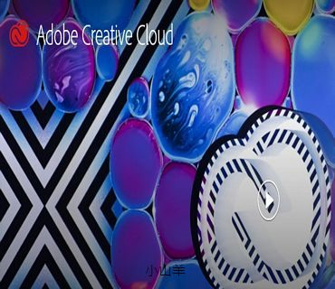 adobe creative cloud如何使用
