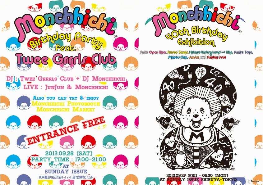 Monchhichi 40th Birthday Party!! | Chocomoo work