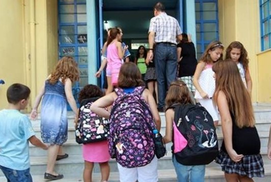 ΠΡΟΣΟΧΗ με τις σχολικές τσάντες: Η είδηση που πρέπει να διαβάσουν όλοι οι γονείς