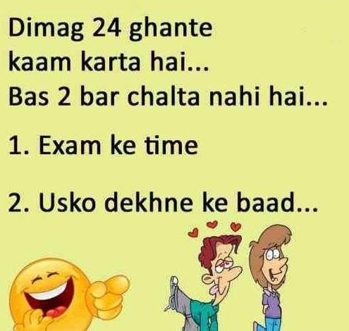 Exam Funny Jokes Images