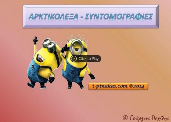 http://cnode4.slideboom.com/presentations/972799/presentation.swf?slideboom_skin=1