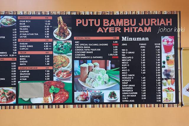 Putu Bambu Juriah in Ayer Hitam, Johor