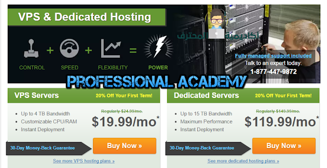 Best VPS Hosting‏ - iPage