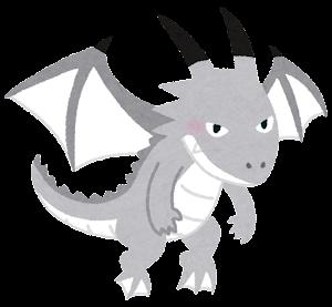 白いドラゴンのイラスト
